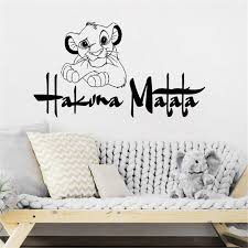 Wall Decals Quotes Vinyl Sticker Decal Quote Hakuna Matata Nursery Gift Nursery Kids Room Wall Stickers For Kids Rooms Wall Decals For The Home Wall Decals Home From Joystickers 11 06 Dhgate Com