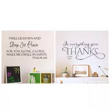 2 Pcs Art Pvc Wall Sticker Decals Home Decor 1 Pcs I Thes In 5 18 Bible Thanksgiving 1 Pcs Sleep In Peace Psalm 4 8 Bible Verse Lettering Lazada Ph