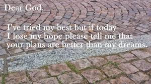 quote on pray god