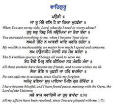 gurbani quotes on new year