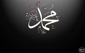 kaligrafi muhammad hitam putih kaligrafi tulisan