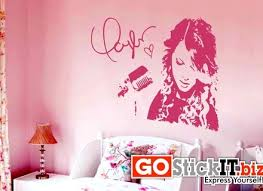 Sticker Wall Decal Independencefest Org