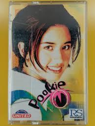 เทปcasset ปุ๊กกี้ อัลบั้ม pookie 1 ปกสวย น่าเก็บสะสม พร้อมส่ง -  เชอร์ล็อคโฮล์ม 80'S ANALOG VINTAGE RETRO & HIPS : Inspired by LnwShop.com