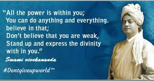 national youth day motivational quotes by swami