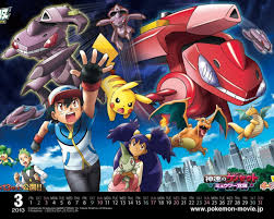 Pokemon Movie Wallpaper posted by John Cunningham