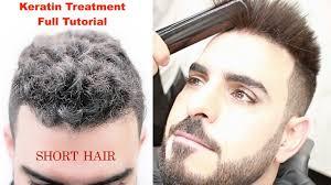 keratin treatment for short hair hair