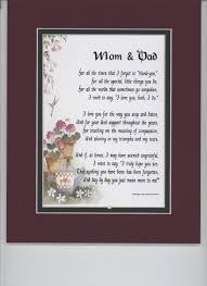 25th wedding anniversary poems in hindi