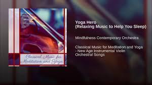 yoga hero relaxing to help you