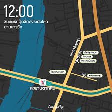 แผนที่เส้นทางพาชิมสตรีทฟู้ดย่านบางรัก... - Living Pop รู้รอบ ตอบโจทย์  ชีวิตคนเมือง