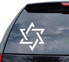 Amazon Com Jewish Star Of David Decal Sticker Car Truck Motorcycle Window Ipad Laptop Wall Decor Size 09 Inch 23 Cm Tall Color Gloss Red Home Kitchen