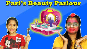 beauty parlour kids doing makeup