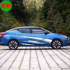 New Blue Bird Car Sticker Car Latte Sylphy New Sunshine Modified Personalized Body Waistline Sticker Full Car Decoration