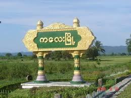 Kalaymyo - Home | Facebook