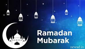 ramadan happy ramadan wishes quotes sms shayari images