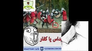 صور سودانية مضحكة Youtube