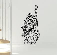 Tiger Attack Vinyl Wall Decal Sticker Decal The Walls