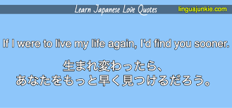 learn ese love quotes translations