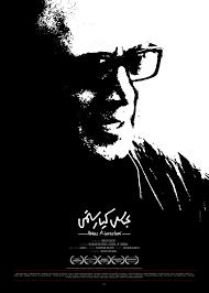 Abbas Kiarostami (2016) - IMDb