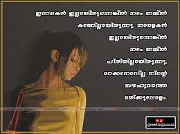 friendship quotes images in malayalam image quotes at com