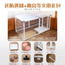 Large Dog Fence Anti Escape Indoor Small Dog Fence Home Isolation Shopee Philippines
