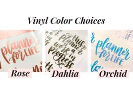 Partly Cloudy Vinyl Decal Virgo And Paper Llc