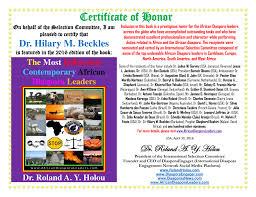 African Diaspora in Barbados (Caribbean) - Dr. Sir Hilary McDonald Beckles  - Global Diaspora News
