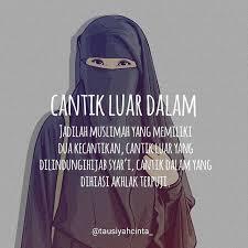 jadilah muslimah yang memiliki dua kecantikan cantik luar yang