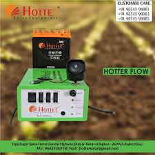Hotter Parrot 20 W Solar Fence Energizer Shape Square Rs 12500 Piece Id 18251267155