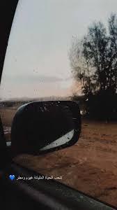 اقتباسات On Twitter تصويري سناب اقتباسات مطر مطر القصيم