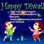 happy diwali images wishes greetings and quotes in kannada