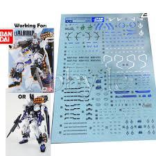 Bronzing Decal For Mg Metal Build Mb 1 100 Gundam Astray Blue Frame Full Weapon Ebay