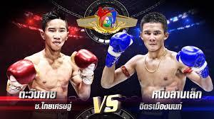 ถ่ายทอดสดมวยไทย7สี ตะวันฉาย ช.ไชยเศรษฐ์ vs หนึ่งล้านเล็ก จิตรเมือง