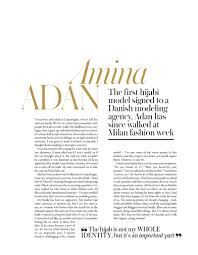 Amina Adan, Halima Aden, and Ikram Abdi Omar for Vogue Arabia — UniArt