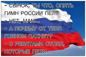 Пограничники не пустили в Украину троих российских пропагандистов, которые ехали читать лекции и проводить тренинги - Цензор.НЕТ 3506