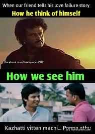 tamil funny memes sharing