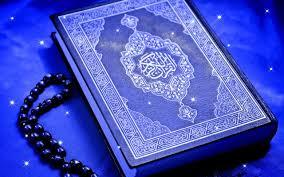 im 67 muslim wallpapers 1280x800