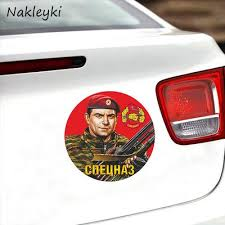 Nakleyki Sticker Gru Cars Stickers Cool Soldier Pvc Auto Decor Accessories Funny Waterproof Decals Buy At A Low Prices On Joom E Commerce Platform
