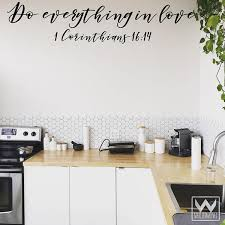 Do Everything In Love Bible Inspirational Saying Quote Vinyl Wall Decals Decor Wallternatives