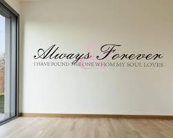 Always Forever Quotes Wall Decal Love Quote Vinyl Art Stickers