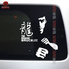 Bruce Lee S Signature Avatar Car Sticker Electric Motor Car Personality Decoration Sticker Car Tail Glass Paste Scratch Sticker
