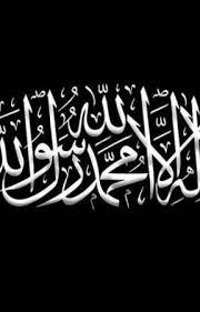 islamic quotes rindu wattpad