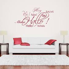 Hallo Salut Aloha Wall Decal Style And Apply