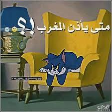 رمضان كريم اجمل صور لفيس بوك وللتهنئة وصور مضحكة وبرقيات لرمضان