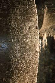 Hammurabi Code Photograph By Pauline Darrow