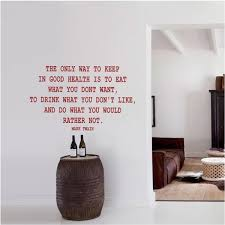 Good Health Twain Decals Stickers High Style Wall Decals Wall Decals Stickers Poem