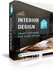 interior design software free trial