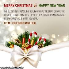 merry xmas new year quotes editor