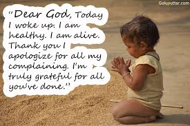 awesome thank you quote i m grateful to you god goluputtar