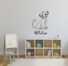 Custom Name Simba Wall Decal Lion King Personalized Vinyl Etsy