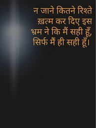 life ego hindi ego quotes fact quotes people quotes kedarnath